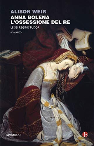 Edi List: Edilab edizioni ci parla di un libro di Anna Bolena