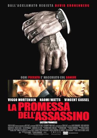 La promessa dell'assassino il film